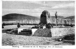 Ehrenmal Düneberg